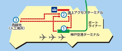神戸空港島map