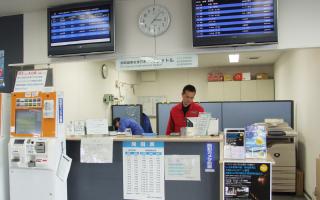 海上アクセスターミナルチケットカウンター