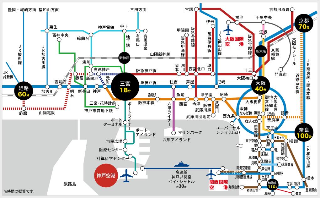電車アクセスマップ