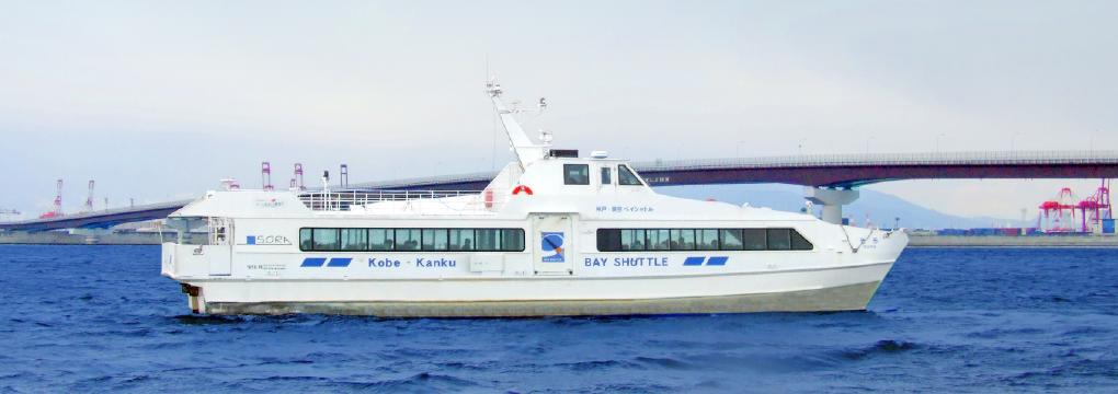 船イメージ