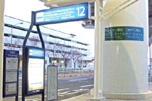 関西空港側乗り場イメージ